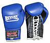 Рукавиці боксерські Reyvel Про, 12 oz, сині