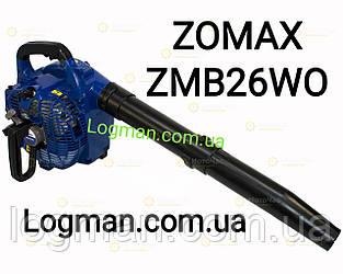 Воздуходувка Zomax ZMB26WO Пылесос/Повітродувка Зомакс (Садовий пилосос)