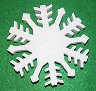 Снежинка -5 из пенопласта 13,5 см 1496-5, фото 1