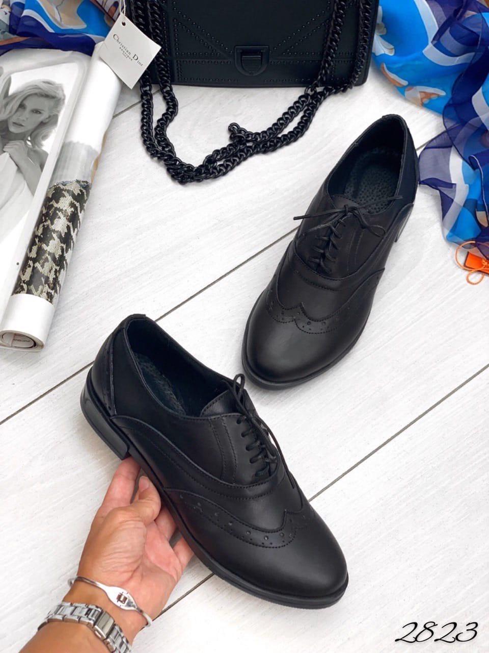 Лофери на шнурках з перфорацією чорна шкіра натуральна В наявності та під замовлення