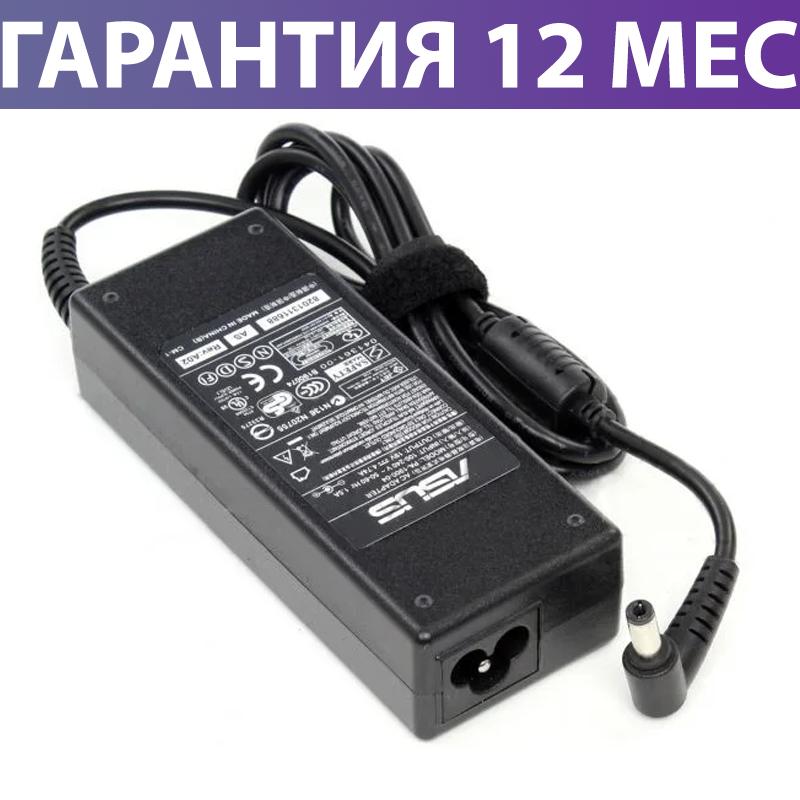 Блок питания Asus K53S/K50IJ/K52F/K50I/K53/X54H, зарядное устройство для ноутбука, адаптер питания, зарядка