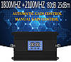 Lintratek 1800+2100MHz KW25A-DW Усилитель мобильной связи репитер 2G 3G 4G 75/80dB (25dBm)