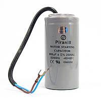 Конденсатор CD60 800 мкФ 250 V, пусковой