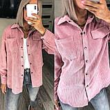 Женская свободная вельветовая рубашка 13-252, фото 2