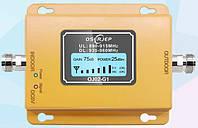 SUPER 60-GSM 900MHz 60dB с АРУ, фото 1