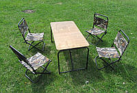 Стол раскладной со стульчиками в чехле