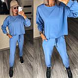 Свободный женский спортивный костюм из двунитки 13-311, фото 5