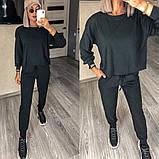 Свободный женский спортивный костюм из двунитки 13-311, фото 6