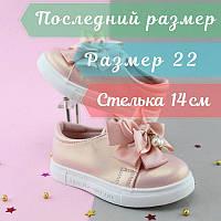 Детские слипоны с бантом Розовые размер 22, фото 1