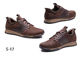 Кросівки чоловічі, натуральний нубук