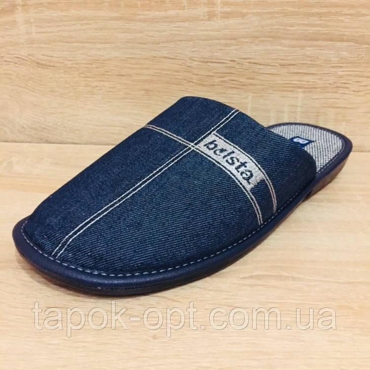 Взуття чоловіче домашня Белста