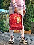 Модный женский рюкзак - сумка красный с рисунками канкен Fjallraven Kanken classic red 16 литров, фото 2