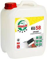 Грунтуюча емульсія ANSERGLOB EG 58 (5 л)