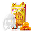 Тканевая маска для лица с медом Elizavecca Face Care Honey Deep Power Ringer Mask Pack, Корея, 23 мл