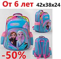 Школьный рюкзак в 1 класс для девочки принцессы, школьные ранцы 1 класса, портфели и рюкзаки школьные 215