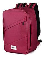 Рюкзак для ручной клади Wascobags 40х25х18 бордовый