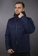 """Куртка мужская зимняя """"Glacier"""" от Intruder синяя"""