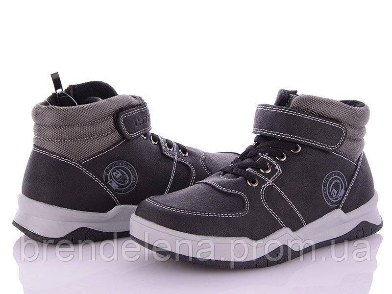 Детские ботинки для мальчика демисезонные р32-36 (код 3542-00) 35
