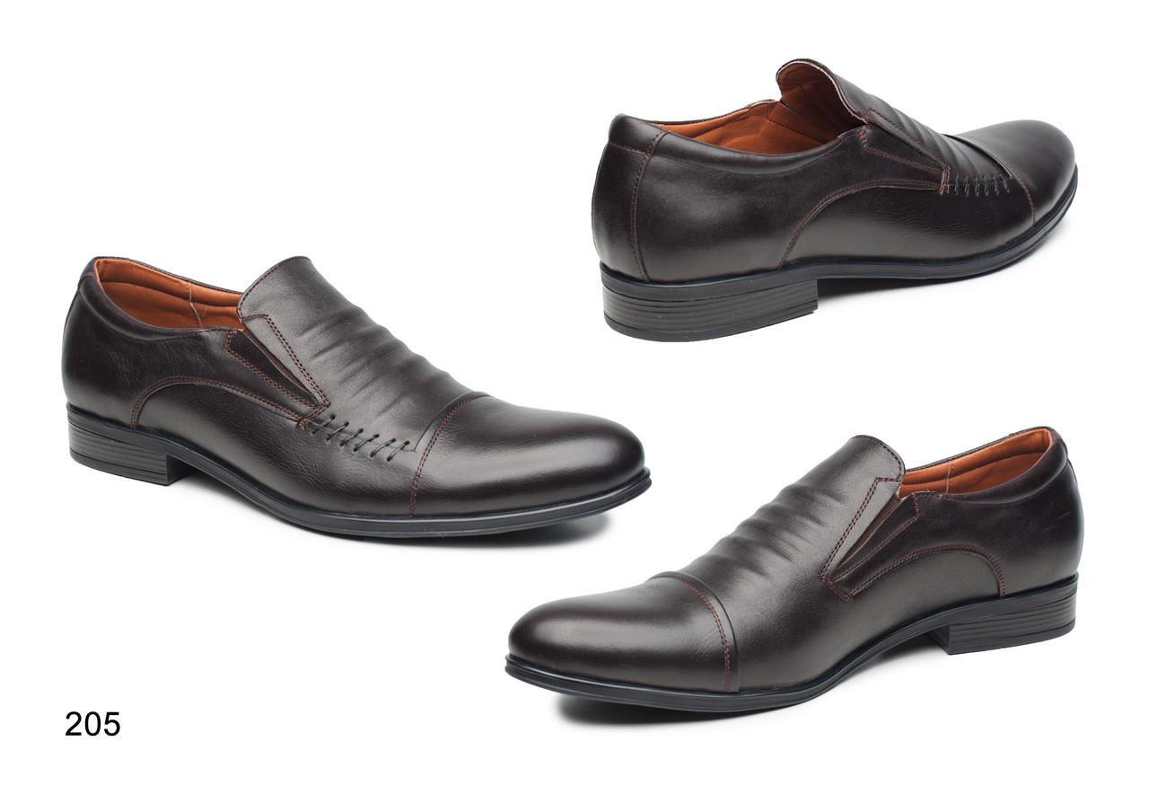 Туфли мужские,натуральная кожа