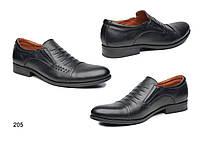 Туфлі чоловічі,натуральна шкіра
