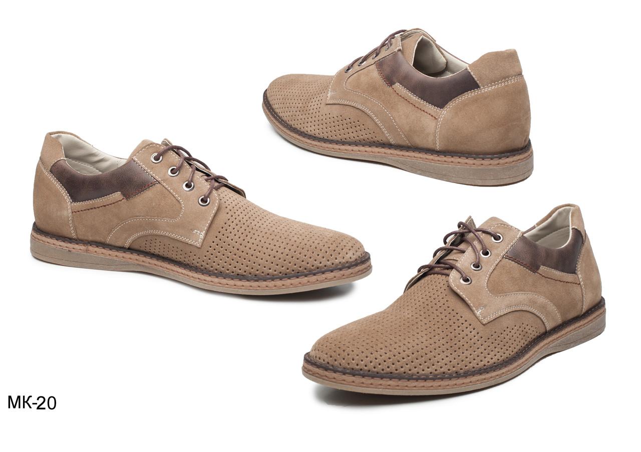 Туфли мужские, натуральная замша