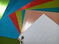 Цветной структурированный картон