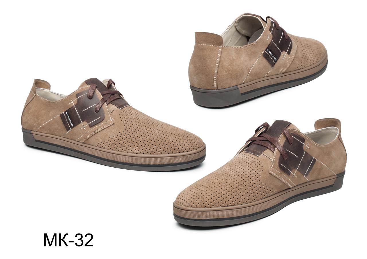 Туфлі чоловічі, натуральна замша