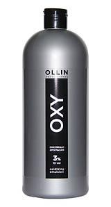 Окисляющая эмульсия 3% 10 vol. Ollin Professional Color Oxidizing Emulsion 1000 мл