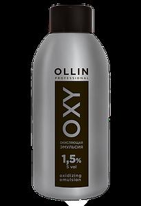 Окисляющая эмульсия 1,5% 5 vol. Ollin Professional Color Oxidizing Emulsion 90 мл