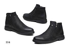Ботинки мужские, натуральный нубук