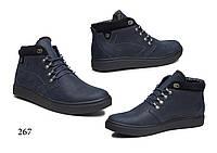 Ботинки мужские, натуральная кожа