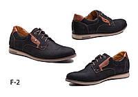 Туфли мужские, натуральный нубук