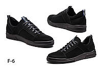 Туфлі чоловічі, натуральна шкіра (оксамит)