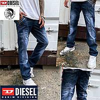 Мужские молодежные джинсы Diesel Denim&Vigos.