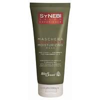 Увлажняющая маска для окрашенных волос Helen Seward Synebi Hydrating Mask