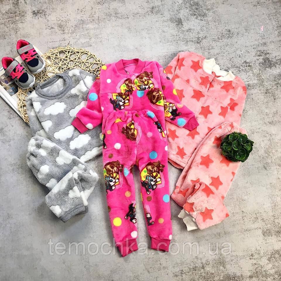 Махровая теплая пушистая пижама для дома и сна детская для детей
