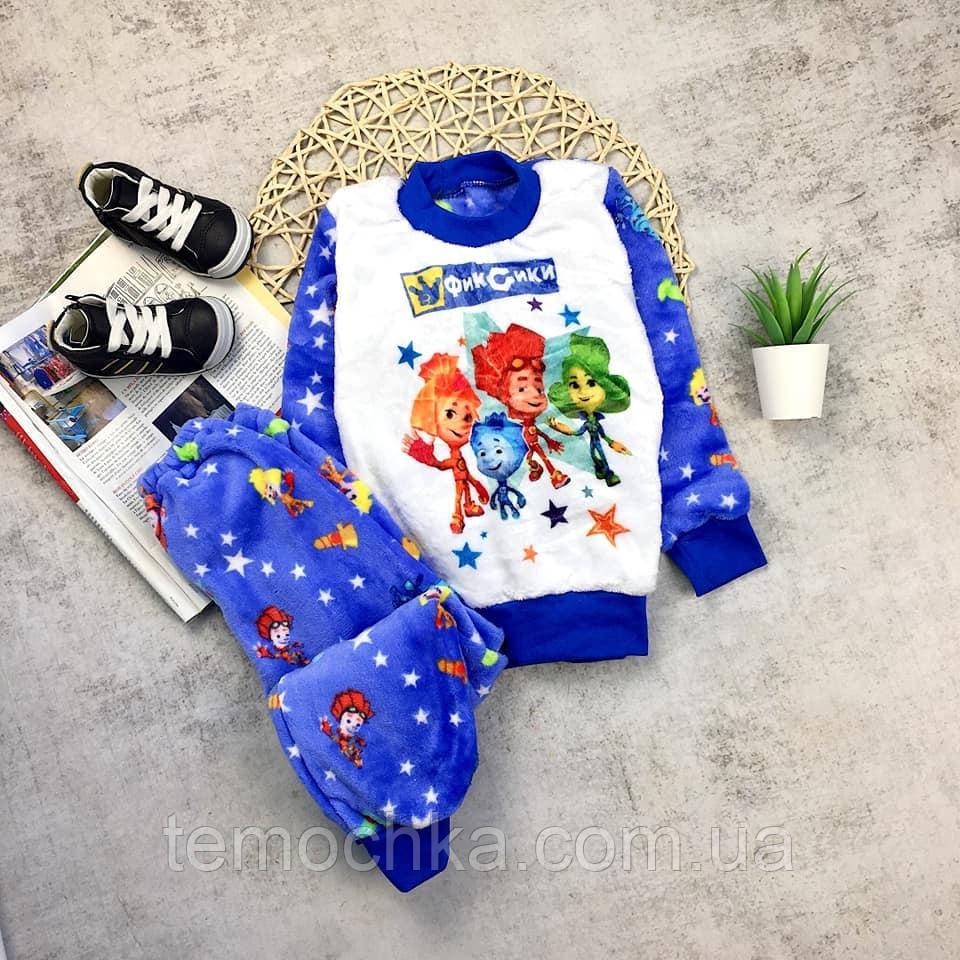Махровая теплая пушистая пижама для дома и сна детская для детей Фиксики