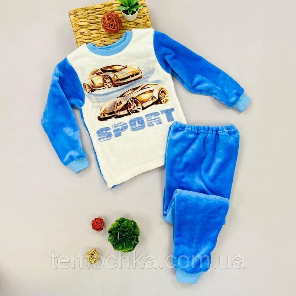 Махровая теплая пушистая пижама для дома и сна детская для детей для мальчика