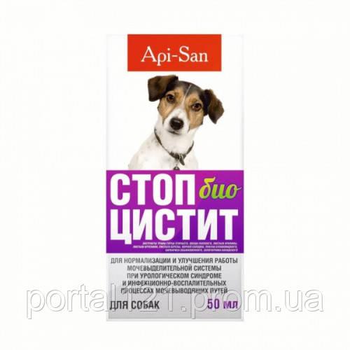Суспензия Api-San Стоп-Цистит БИО для лечения воспалительных заболеваний мочеполовой системы для собак, 50 мл