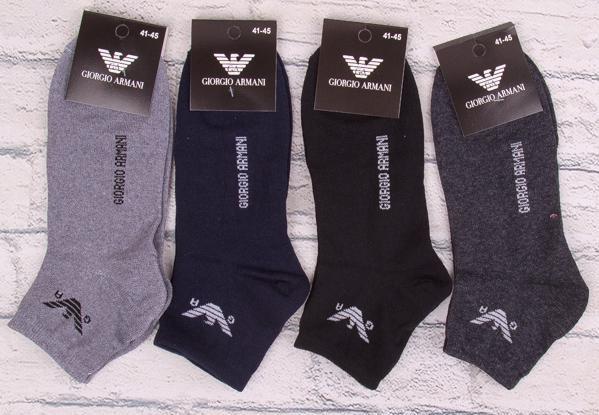 Шкарпетки чоловічі бавовняні демісезонні «Armani» репліка 41-45 (від 12 шт)