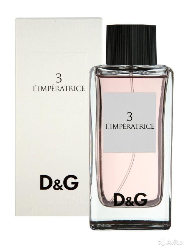 Dolce & Gabbana 3 L`Imperatrice туалетная вода 100 ml. (Дольче Энд Габбана №3 Императрица)