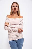 Джемпер женский 115R121 цвет Пудровый