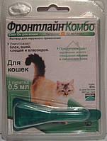 Фронтлайн(Frontline)Combo( Комбо)Cat , капли на холку для кошек от блох и клещей 1 пипетка