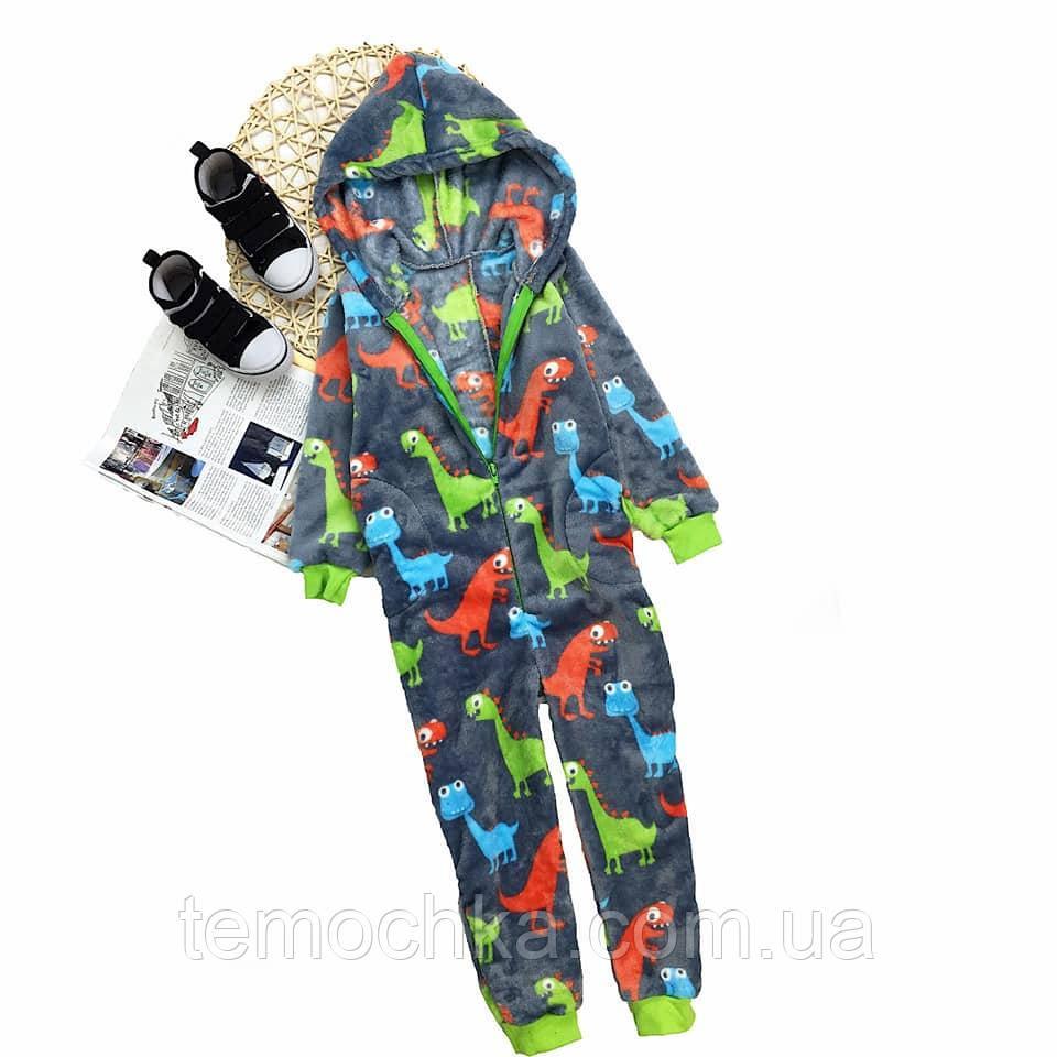 Кигуруми комбінезон махровий пухнастий для дому та сну дитячий кигуруми для дітей