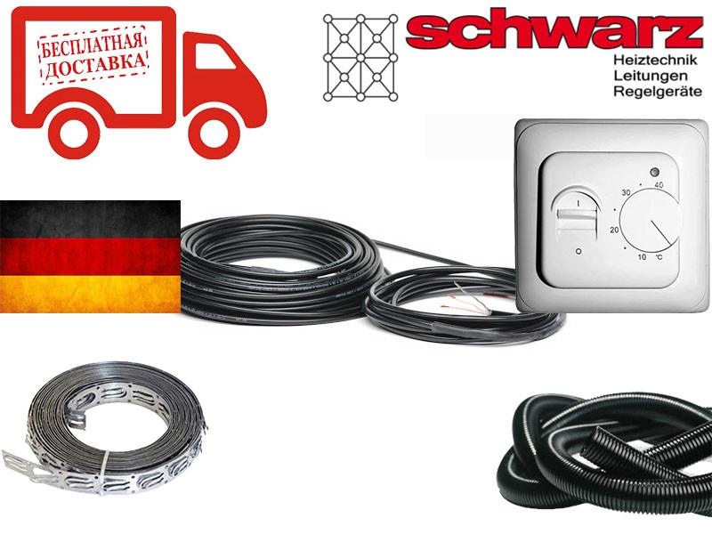 Нагрівальний кабель для теплої підлоги Schwarz (Німеччина) 15м 300Вт Комплект з терморегулятором
