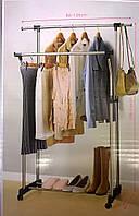 Стойка для одежды напольная.