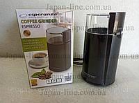 Кофемолка Esperanza EKC001K Espresso, фото 1