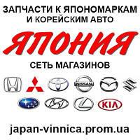 Резиновые втулки глушителя HEXB-007/КРОНШТЕЙН КРЕПЛЕНИЯ ГЛУШИТЕЛЯ CR-V RE Honda (Хонда)