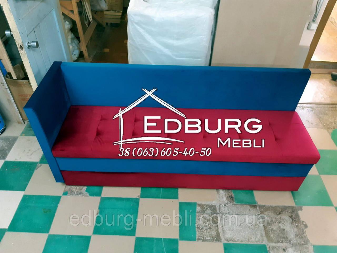 Диван для узкой кухни, коридора с ящиком + спальным местом 1850х550х800мм