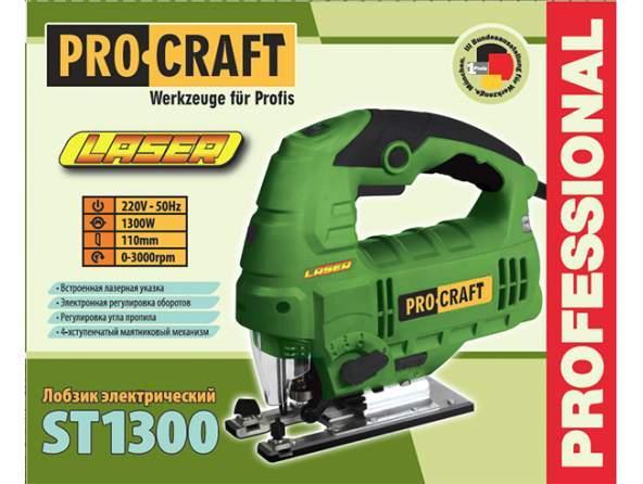 Лобзик Procraft ST1300